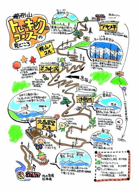 櫛形山.jpg